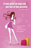 eggrollfrontbookcover-sm